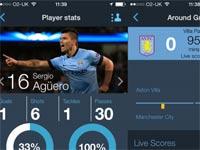 האפליקציה של מנצ'סטר סיטי / צילום מסך