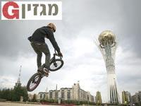 אסטנה - קזחסטן / צילום: רויטרס