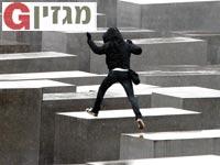 אנדרטת השואה בברלין / צילום: רויטרס