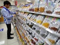 רשת  LAWSON לאוסון - יפן / צילום: רויטרס