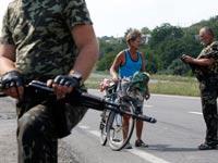 אוקראינה / צילום: רויטרס