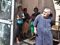 "אזרחים במבצע ""צוק איתן"" / צילום: רויטרס"