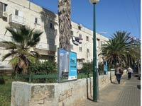 מתחם המגורים בתל אביב / צילום: תמר מצפי