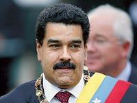 ניקולס מדורו - נשיא ונצואלה / צילום: רויטרס