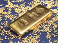 מטיל זהב / צילום: רויטרס