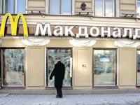 סניף מקדונלדס בסנט פטרבורג / צילום: רויטרס