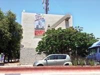 פינת משה דיין וההגנה, תל אביב / צילום: איל יצהר