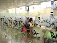 מחלקת ארנונה בעיריית ת``א / צילום: איל יצהר