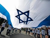 דגל ישראל / צילום: רויטרס