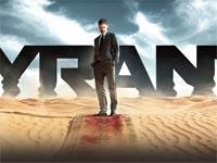 מתוך הסדרה  tyrant / צילום: יחצ