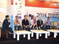 פאנל בכנס העיתונות / צילום: יניב כהן