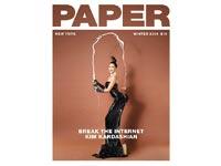 קים קארדישיאן על שער ה Paper  / צילום: יחצ