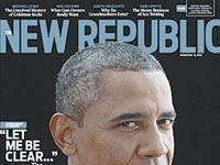 המגזין The New Republic / צילום: יחצ
