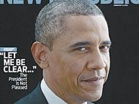 ברק אובמה - מגזין The New Republic / צילום: יחצ
