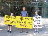 דן סולומון וילדיו - מחאת הגלוטן / צילום: משפחת סולומון