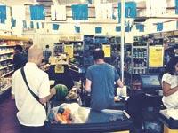 סופרמרקט שלנו / צילום מתוך פייסבוק