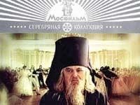 סרטים על-פי טולסטוי