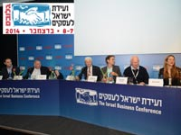 פאנל ישראל בעיניים זרות / צילום: איל יצהר