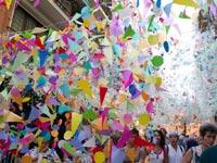 פסטיבל גרסיה/ צילום: שאטרסטוק