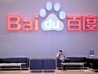 חברת Baidu / צילום: בלומברג