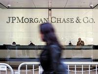 בנק JP Morgan Chase / צילום: בלומברג