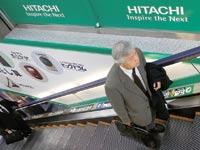 Hitachi / צילום: רויטרס