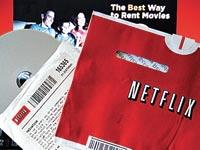 חברת האינטרנט Netflix / צילום: רויטרס