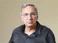 אריאל הלפרין / צילום: איל יצהר