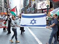 הפגנות למען ישראל והפלסטינים בניו יורק / צילום: רויטרס