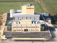 מפעל אנזימוטק במגדל העמק / צילום: יחצ