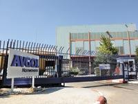 מפעל אבגול / צילום: איל יצהר