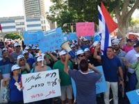 תהלוכת המחאה למען עובדי דואר ישראל / צילום: באדיבות דוברות ההסתדרות