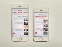 אייפון 6 מול אייפון 5S / צילום: צחי הופמן