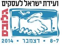 לוגו ועידת ישראל לעסקים