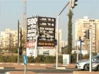פרוייקט מגורים בגבעת שמואל / צילום: דרור מרמור