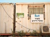 אתר בניה של חברת צ. לנדאו/ צילום:תמר מצפי