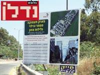 המתחם ברמת השרון / צילום: עיריית רמת השרון