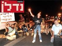 הפגנה למען דיור ציבורי / צילום: איל יצהר