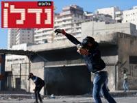 המהומות בירושלים / צילום: רויטרס
