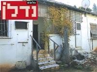 הבית ברחוב בעל הנס / צילום: רוני שיצר