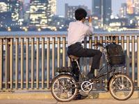 טוקיו / צילום: בלומברג