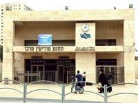 תחנת הרכבת במודיעין / צילום: אמיר מאירי