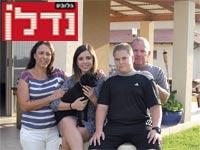 משפחת זיו / צילום: זיגי