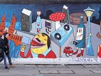 חומת ברלין / צילום:רויטרס