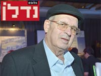 אברהם קוזניצקי  / צילום: תמר מצפי