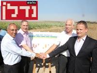 טקס החתימה על הסכם הגג בקרית גת / צילום: ששון תירם
