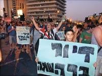 הפגנה לדיור בר השגה / צילום: אוריה תדמור