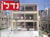 מציאות מול חזון - רח' הרב מרוז'ין, רמת-גן