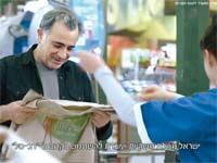 ישראל נגמלת משקיות ניילון / צילום: נמשרד להגנת הסביבה