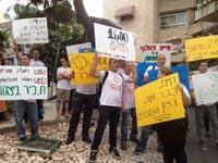 עובדי פרטנר מפגינים מול ביתו של המנכל חיים רומנו / צילום: באדיבות דוברות ההסתדרות